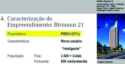 Previ_Editora_Abril.jpg