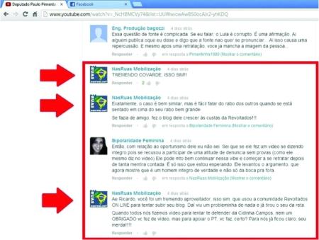 Revoltados_Online06_NasRuas