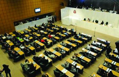Assembleia_LegislativaSP03.jpg