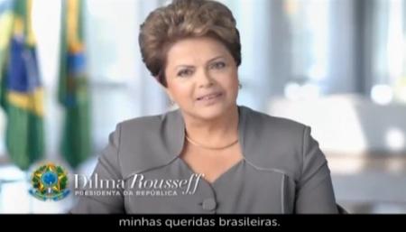 Dilma_Pronunciamento02