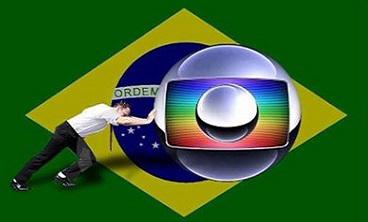 Globo_BandeiraBR01
