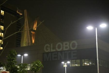 Globo_Mente02