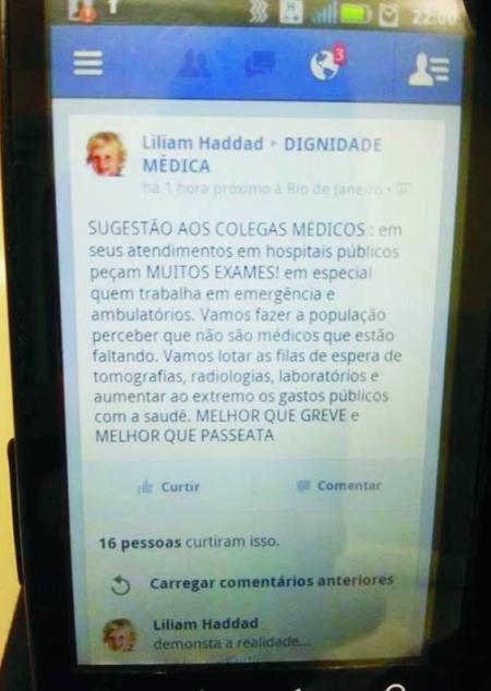 Medicos17_Facebook
