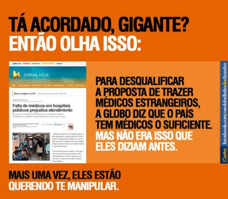 Medicos28_Soldadinho