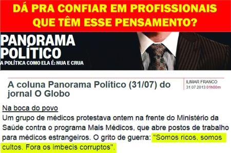 Medicos29A_Ricos