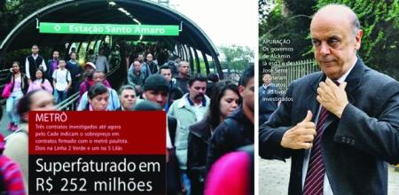 Metro_Siemens10