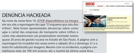Metro_Siemens11