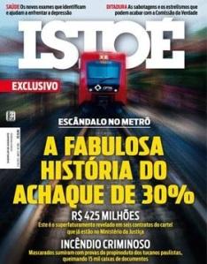Metro_Siemens13
