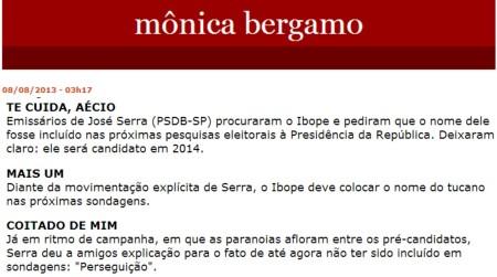 Serra_Monica_Bergamo01