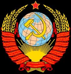 URSS_Brasao01