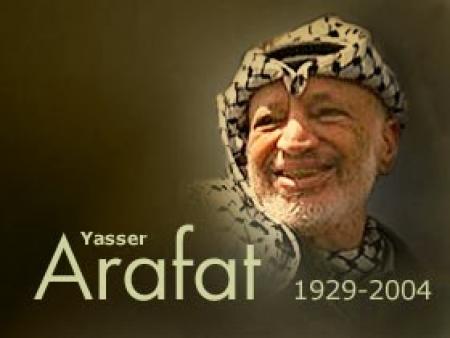 Yasser_Arafat01