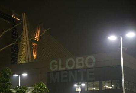 Globo_Mente01