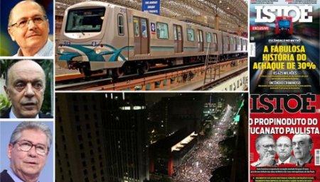 Metro_Siemens114
