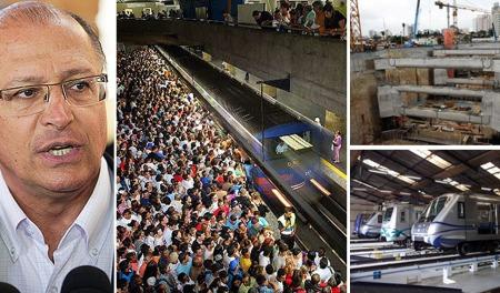 Metro_Siemens149