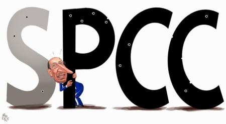 Alckmin_PCC05_Aroeira
