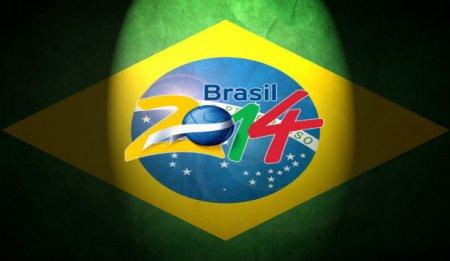 Copa2014_14_Bandeira