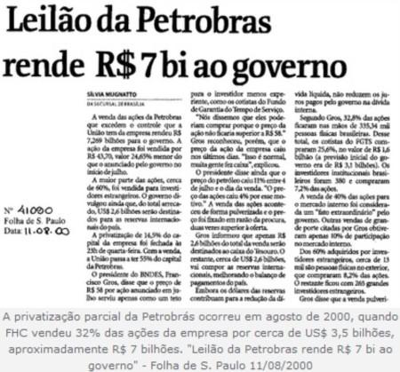 FHC_Petro27