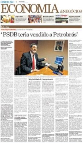 FHC_Petro33