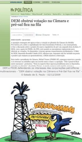 FHC_Petro47