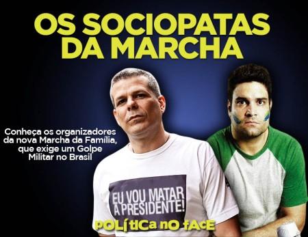 Marcha_da_Familia07