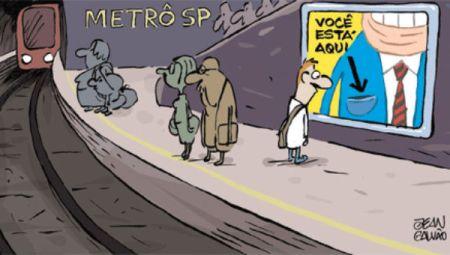 Metro_Siemens138_Charge