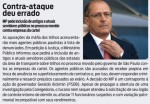 Metro_Siemens153_Alckmin