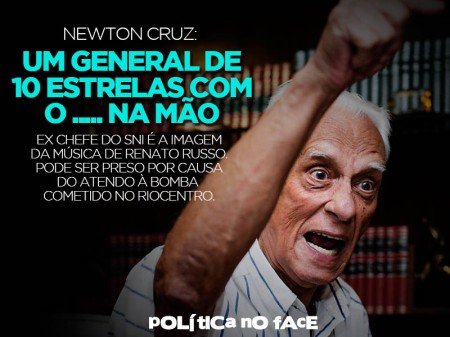 Newton_Cruz01