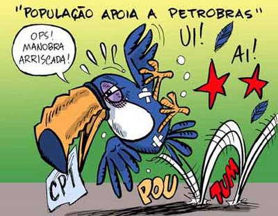Petrobras30_Charge