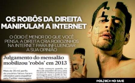 Robos_Internet01