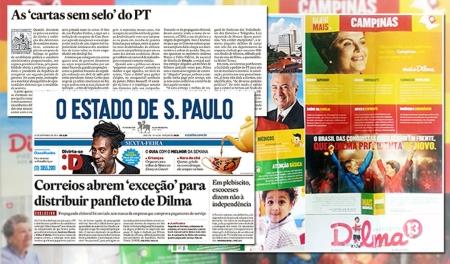 Dilma_Correios01