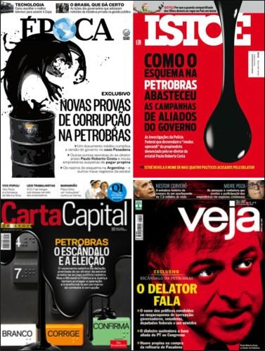 Petrobras_Midia01