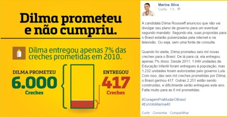 Dilma_Creches01
