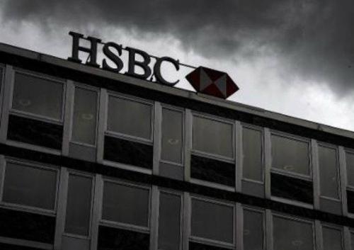 HSBC17