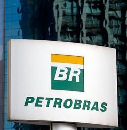 Petrobras_Fachada_Predio05
