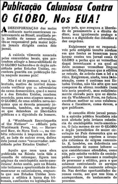Globo_EUA00