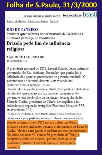 Eduardo_Cunha_PMDB45_FSP2000