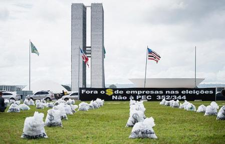 Congresso_Nacional11