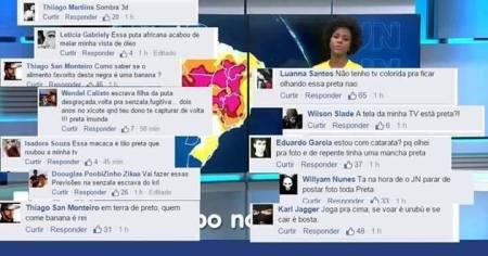 Globo_Moca_Tempo