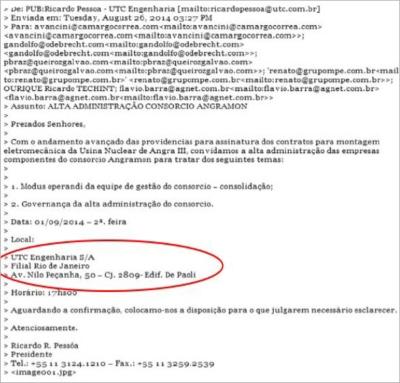 Eduardo_Cunha_PMDB89_UTC