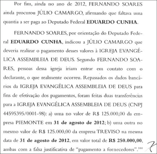 Eduardo_Cunha_PMDB95_Denuncia