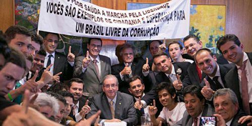 Eduardo_Cunha_PMDB97_Faixa