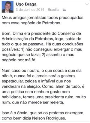 Ugo_Braga01_AntiPT