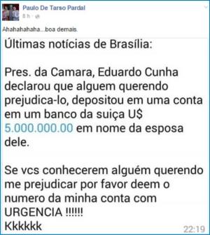 Eduardo_Cunha_PMDB132_Prejudicar