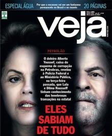 Veja_Lula_Dilma