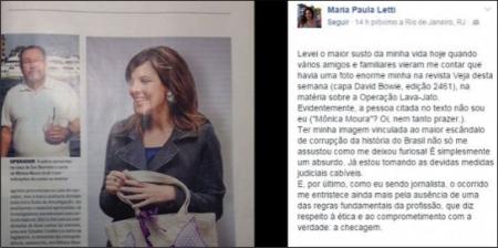 Veja_Maria_Paula01
