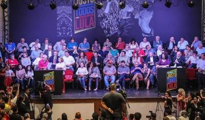 lula_brasil_mais_justo02