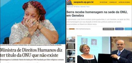 premio_farsa02_direitos_humanos